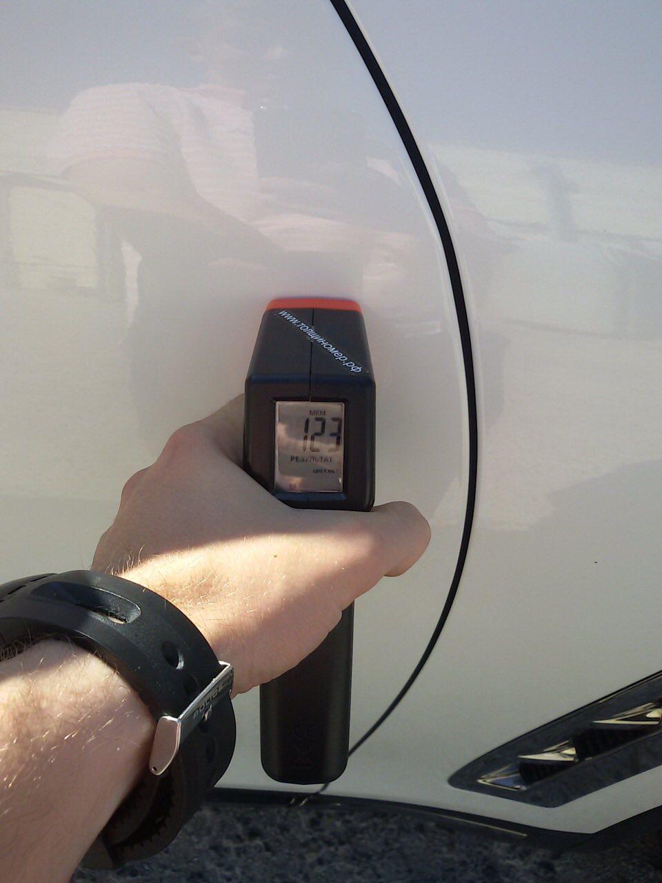 выездная проверка авто перед покупкой