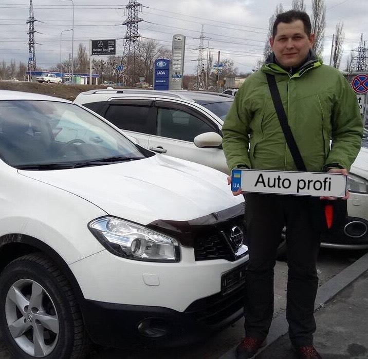 Александр, Nissan Qashqai