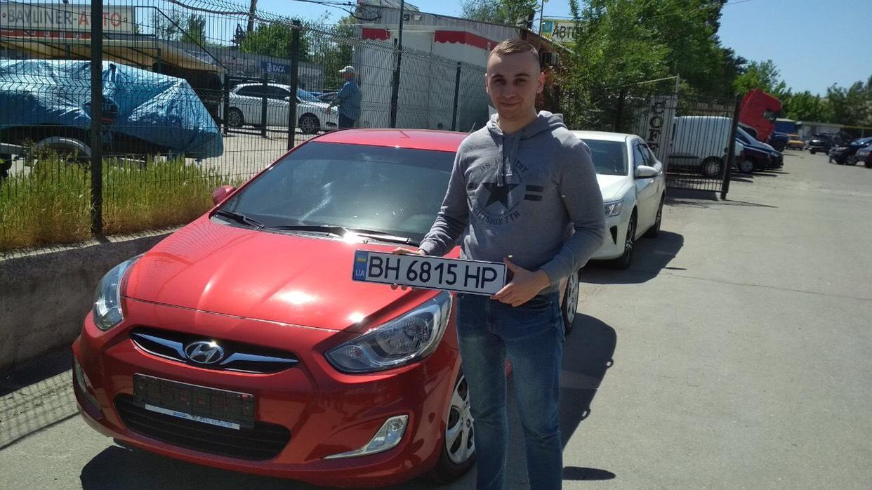 Иван, Hyundai Accent
